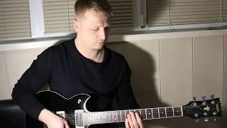 Цой Группа крови/ партия Юрия Каспаряна/ соло группа крови на гитаре(кавер-версия)минусовка
