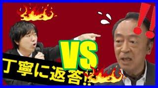 大阪市長の橋下徹が池上氏にメラメラと激怒しながらも丁寧に返答・論破...