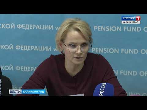 Для пенсионеров Калининградской области введут социальные доплаты
