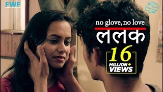 Lalak | ललक | New Hindi Movie 2018 | FWFOriginals