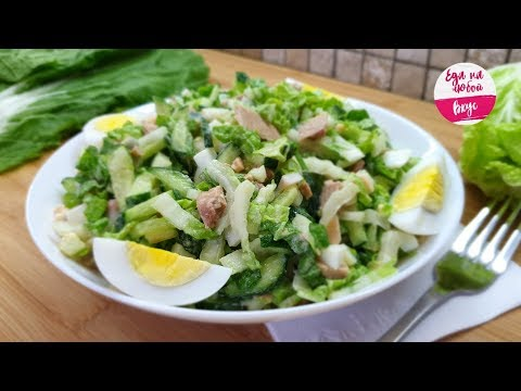 Salad with Chinese cabbage - very tasty and fast!