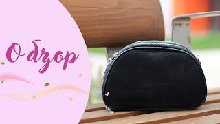 Обзор женской замшевой сумочки арт. 9005-2