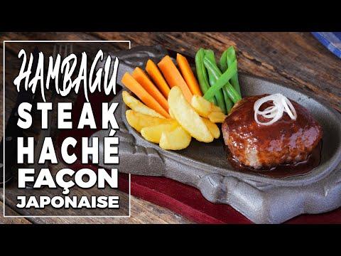 hambagu---steak-haché-façon-japonaise---recette-facile---le-riz-jaune