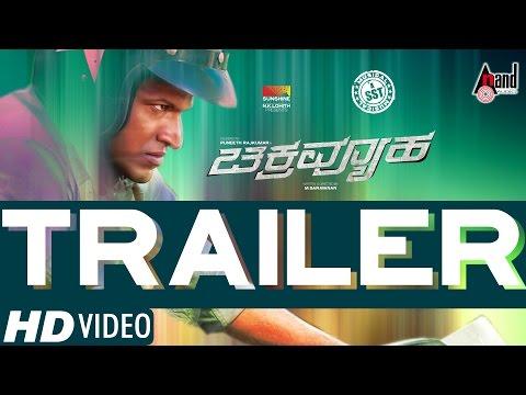 Chakravyuha | Full HD Trailer | Puneeth Rajkumar | Rachita Ram | SS Thaman