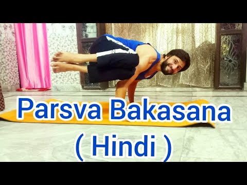 how you can do side crow parsva bakasana in yoga
