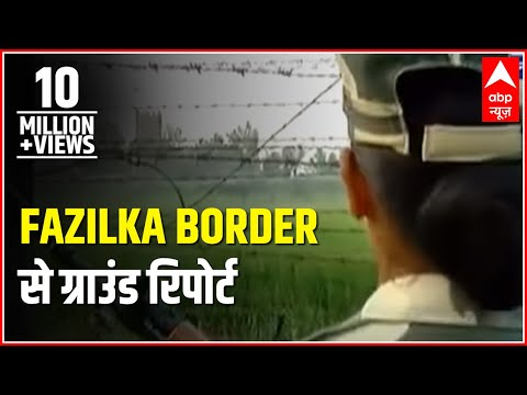 Ground Report from Fazilka border: Beware Pakistan of Indian 'Lady Brigade'