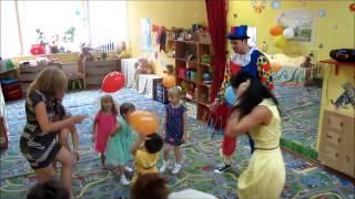 Детский центр 'УМКА' - День рождения с Клоуном