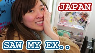 Video Seeing my EX-BF in JAPAN unexpectedly ft. Euodias | Vlogmas #19 download MP3, 3GP, MP4, WEBM, AVI, FLV Agustus 2018