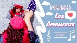 Miss Paramount - Les Amoureux.