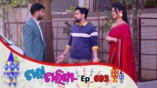 Tara Tarini | Full Ep 693 | 25th jan 2020 | Odia Serial - TarangTV