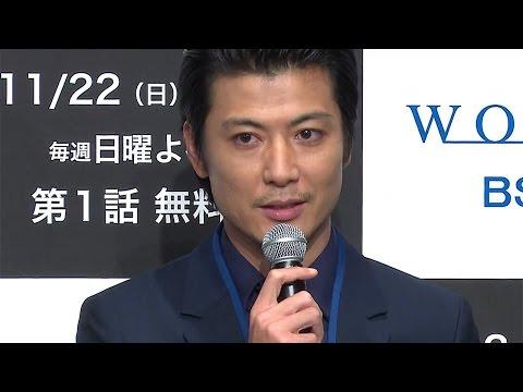 玉山鉄二「マッサン」でもぬけの殻に…「誤断」の過酷な撮影で「成長できた」ドラマ「連続ドラマW 誤断」完成披露試写会1 #Tetsuji Tamayama #event