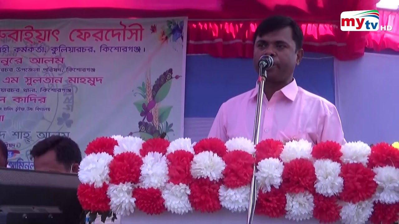 Bangla Zela News Update   5.00 PM   29 Oct 2020   District News   Mytv News