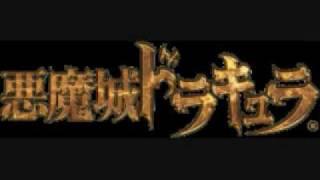 Castlevania Music: DIVINE BLOODLINES (RICHTER