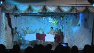 Танец с полотенцами. хаха я ржу не могу)
