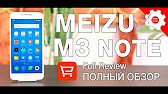 В начале 2009 года meizu вышла на внутренний рынок со своей новой разработкой — тачфоном meizu m8. Это телефон с сенсорным дисплеем и независимой операционной системой mymobile os,. Купить в 1 клик. Meizu m1 note (32gb, m463u, blue). Meizu mx5 (16gb, m575h, silver black).