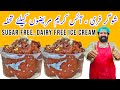 Sugar Free Dairy Free Ice Cream In 1 Minute Dairy Free Summer Desserts BaBa Food RRC mp3