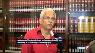 The power remains with State Govt. in Rajiv case, says Rakesh Trivedi  | India | News7 Tamil |