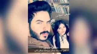 جديد هيفاء حسوني فدوه تغني لخطيبها بكر خالد شكد #نازكين 😍🙊