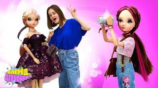 Sonya Rose модная одежда для кукол! Веселые игры одевалки для девочек - шоу Вперед, девчонки!