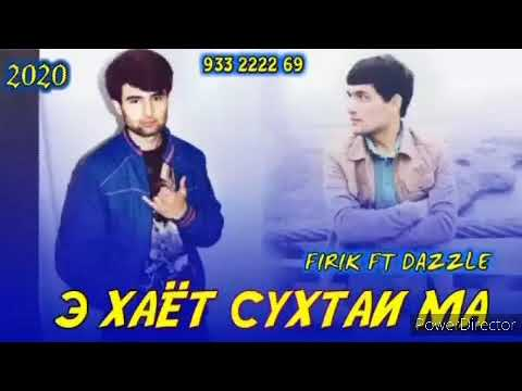 2BOYS DAZZLE FT FIRIK_-Э ХАЁТ СУХТАИ МА (2020)