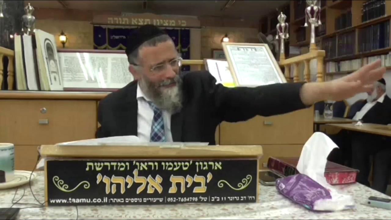 הרב מיכאל לסרי - הרצאה ברמה גבוהה על חג הפסח 4 חובה לצפות!
