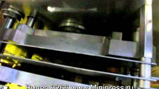 видео оборудование для фармацевтического производства