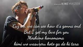 One Ok Rock - Pierce lirik (lyrics song)