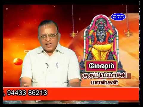 nara narayanan astrologer