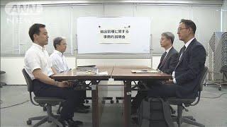 輸出規制巡り日韓協議 韓国側から撤回要求なし(19/07/13)
