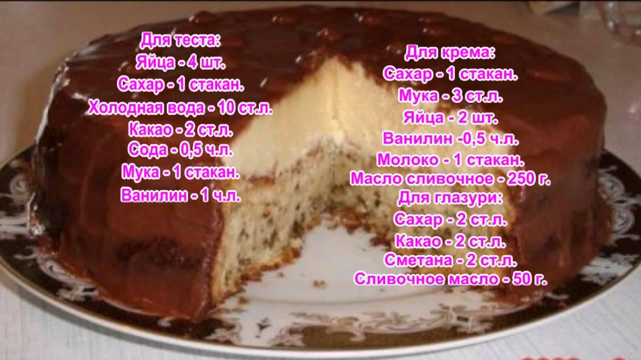фото-рецепт торт эскимо