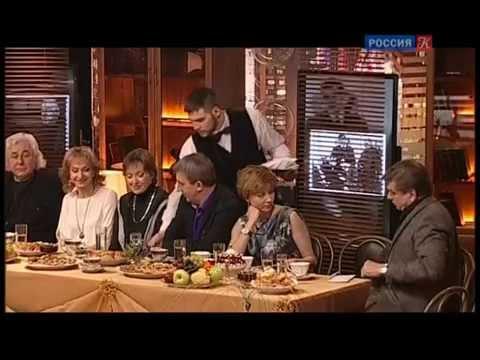 Большая семья. Светлана Немоляева (2011)