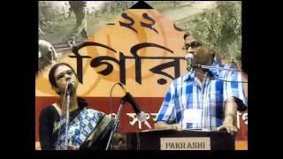 SUNDARI KANYA SHONO  'সুন্দরী কন্যা শোন'