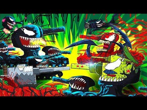 Все серии Симбиотные монстры Веном и Карнаж - Мультики про танки
