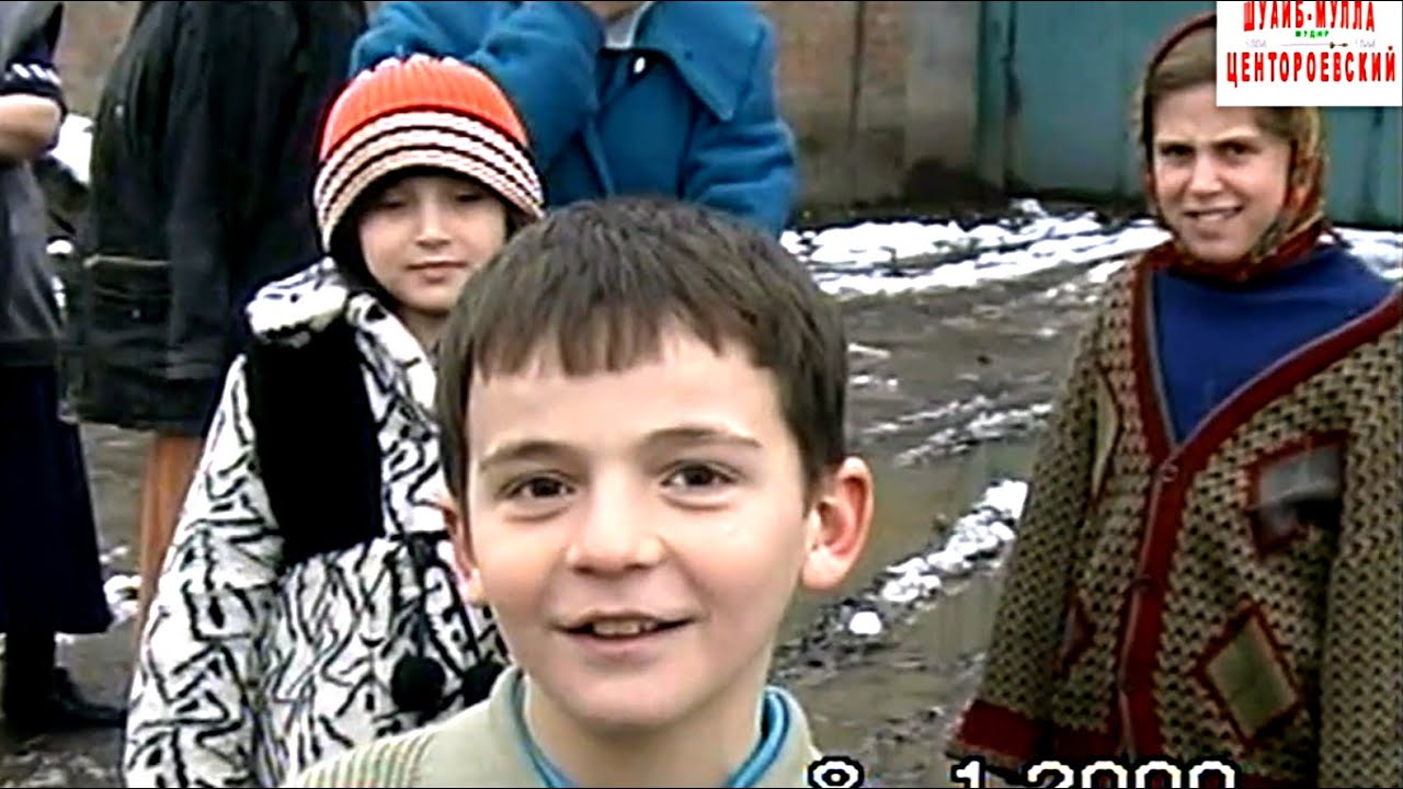 Чеченские дети из Сержень-Юрта.8 январь 2000 год.Фильм Саид-Селима