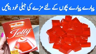 Jelly Recipe..How To Make Jelly For Kids..Just Try By Maria Ansar.
