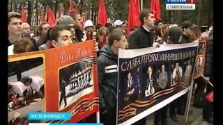 Они погибли, защищая Ставрополье от фашистов