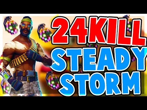 *24 Kill* Steady Storm Squad Game In Fortnite Battle Royale