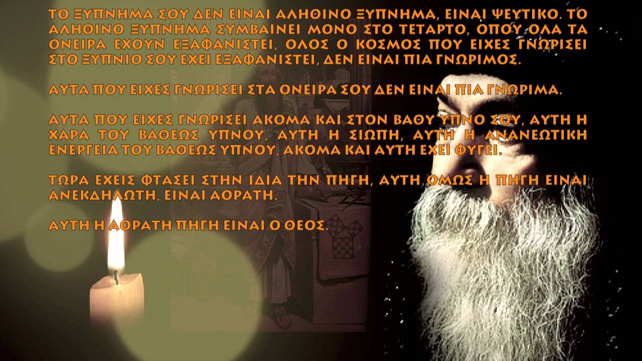 i am that osho pdf