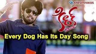 Kiraak Movie Songs - Every Dog Has Its Day - Anirudh, Chandini - Ganesh Videos