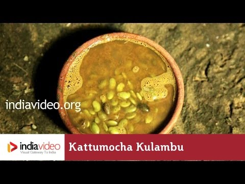 How to prepare forest beans in tribal spices