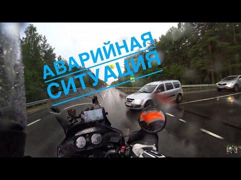 Мотопутешествие на Север 2019 день 10. Медвежьегорск - Санкт-Петербург