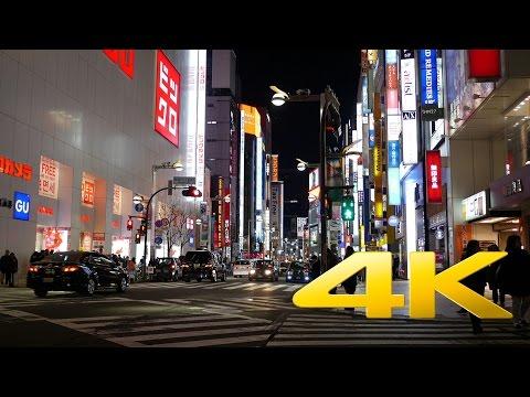 Tokyo Shinjuku by Night Part I - 新宿区 -  4K Ultra HD