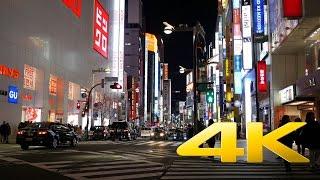 Shinjuku by Night Part I - Tokyo - 新宿区 -  4K Ultra HD