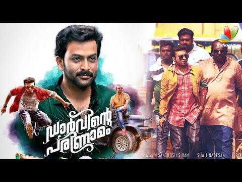 Darvinte Parinamam Official Trailer Review | Prithviraj | Chemban Vinod