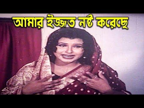 আমার ইজ্জত নষ্ট করেছে | Movie Scene | Manna | Shabnur | Jibon Ek Shongorsho