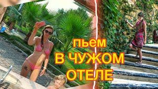 #турция2019 Турция все включено! отель 5* Mc Beach Park presort #танятур