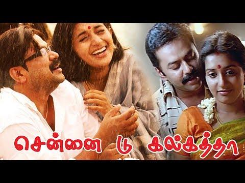 CHENNAI TO CALCUTTA  || New Tamil Dubbed Malayalam Movie || Romantic Movie || HD Movie