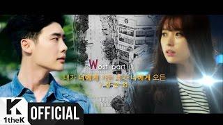 Video [MV] JUNG JOON YOUNG(정준영) _ Where Are U(내가 너에게 가든 네가 나에게 오든) (W OST Part.1) download MP3, 3GP, MP4, WEBM, AVI, FLV April 2018
