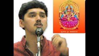 Palisemma Muddu Sharade - Mohana - Adi