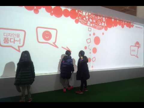 Interactive Media, MFA